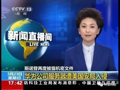 今天最新新闻事件孟晚舟报道