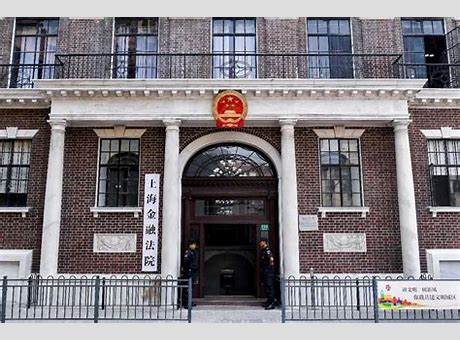 上海金融法院案件管辖 中级人民法院管辖的案件范围