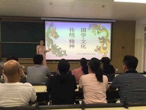 传承国学经典弘扬优秀传统文化活动报道