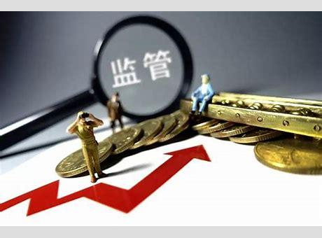 银监监管评级分为几个级别 银行监管评级为二级