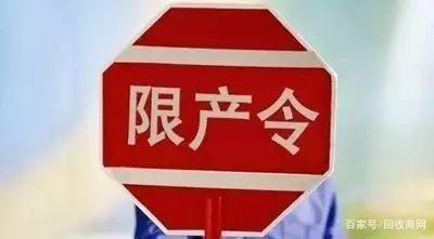 """唐山唐山钢厂停产最新报道限产再""""扩大"""" 唐山临停涉20多家企业 高库存抑制四季度价格"""