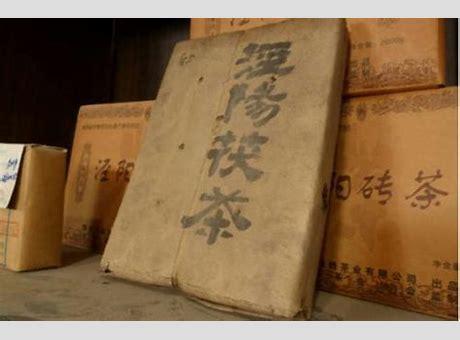 泾阳县新县城选址 泾阳三渠镇划入西安