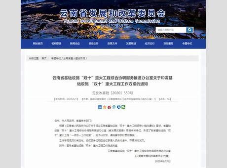 渝昆高铁云南段最新消息 渝昆高铁昭通东站最新消息