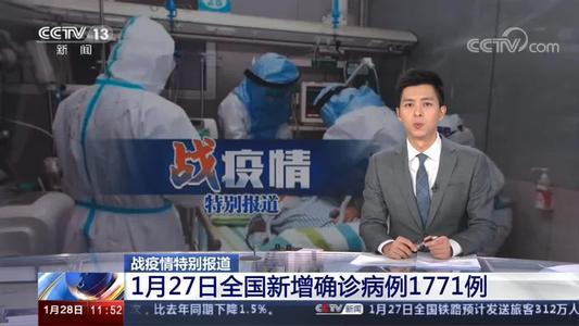 北京今天新增疫情最新报道