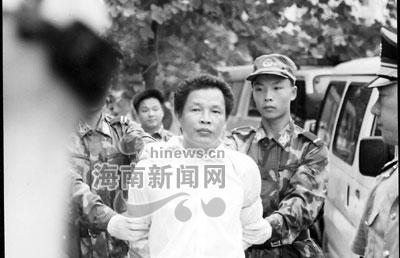 """海南历史上大案1994年 1994年澄迈""""南霸天流氓团伙""""的覆灭"""