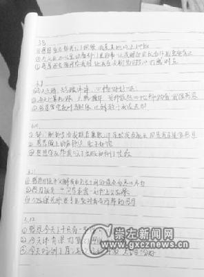 新闻标题大全2020摘抄简短 初中抄写新闻