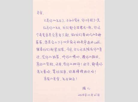 孟晚舟最新听证国外英文报道