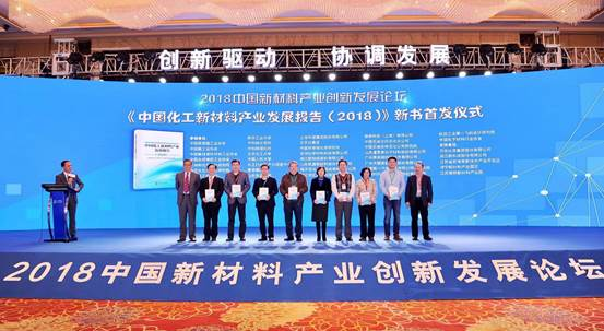 国家新材料产业基金1500亿 国家新材料发展基金