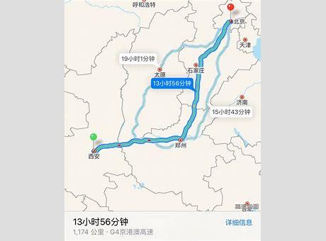 从北京到邯郸怎么走最近 信步走过去