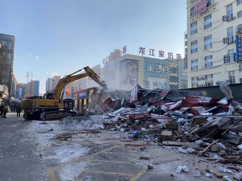 哈尔滨市拆除违建事件最新报道