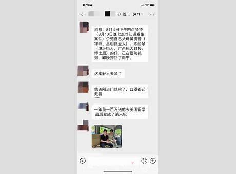 警方通报南宁4死6伤车祸 警方通报来了……