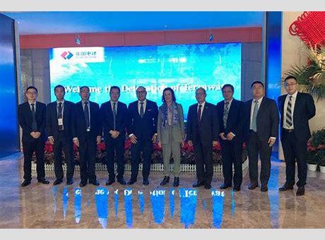 新牟国际集团 潍坊昌达集团有限公司