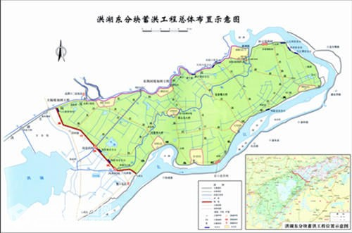 洪湖新滩最新 洪湖东分块蓄洪工程